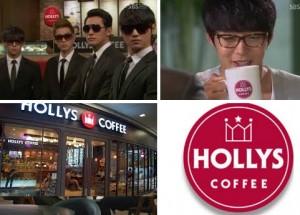 hollys coffee - Rooftop Prince