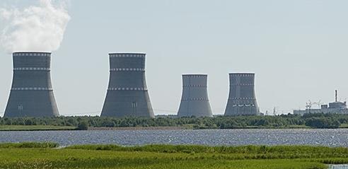 tenaga nukril